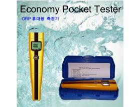 5041 / ORP Pen-type Meter 1set / -1000mV to 1000mV