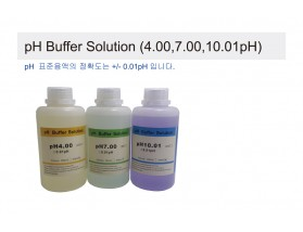 pH standard buffer solution 250mL(4,7,10.01)
